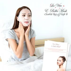 La Vita E'bella Whitening Mask (Pack of 4 sheets)
