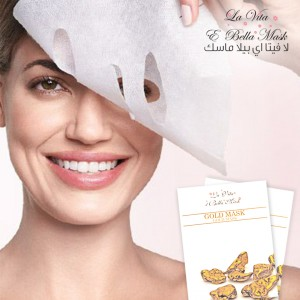 La Vita E Bella Gold Mask For Tired & Stressed Skin (Pack of 4 sheets)
