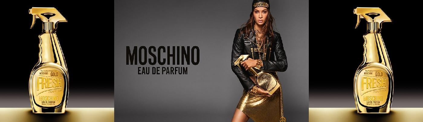 Moschino Gold Fresh Couture Perfume For Women- 100 ML | Buy Online | Ubuy  Kuwait